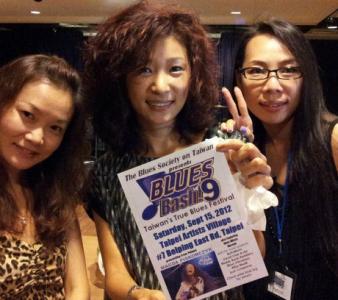 Magda Piskorczyk – Taiwan Tour 2012 /5/